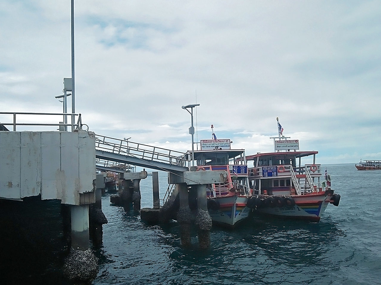 เที่ยวเกาะล้าน พัทยา ชลบุรี